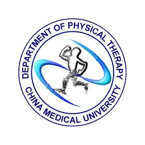 物理治療學系