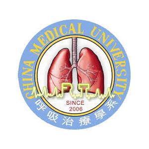 呼吸治療學系